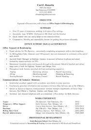Typing Resume Resume Sample Office Support And Bookkeeping