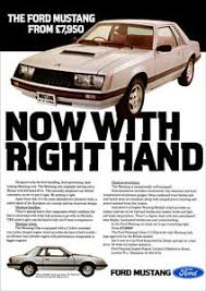 mustang 2 3 turbo ford mustang 2 3 turbo retro poster a3 print from 80 s advert ebay