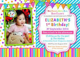 baby e u0027s birthday invitation jremembrance