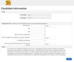 how to apply for el pollo loco jobs online at elpolloloco com careers
