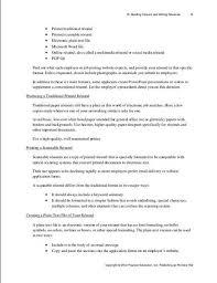 Free Resume Creator Software by Die Besten 25 Resume Creator Ideen Nur Auf Pinterest