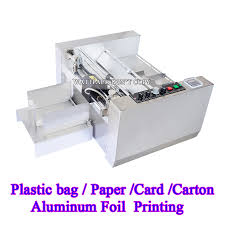 medicine box printing machine medicine box printing machine