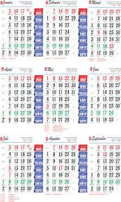 Gambar Kalender 2018 Lengkap Kalender 2018 Hijriah Dan Masehi Android Apps On Play