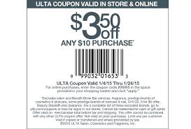 In Store Dress Barn Coupons Printable Coupons Archives The Shopper U0027s Apprentice