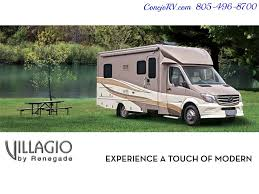 2016 renegade rv villagio le 25rbs slide out full body paint diesel