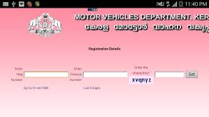 india u0027s vehicle search info android apps on google play