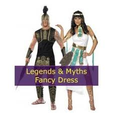 Achilles Halloween Costume Greek Soldier Armour Bronze Wizard Fancy Dress