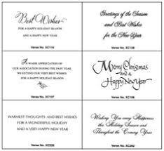 card invitation design ideas christmas greeting card verses and