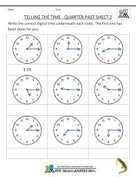 2nd grade math worksheets telling the time quarter past 2 gif 790