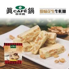 fa軋des cuisine 預購 真鍋珈琲lc 原味花生牛軋糖 150公克 盒 共四盒 沐集購