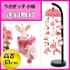 miyage rakuten global market doll ready made bird rabbit