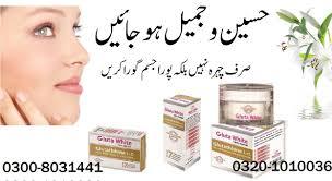 Gluta Skin permanent glutathione skin whitening tips pills injection