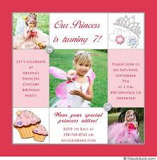 princess cupcake invitation photo sweet tiara party