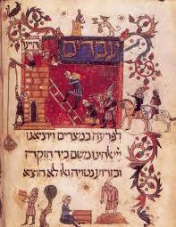 sephardic haggadah pdf 34 best sephardim images on israel and judaism