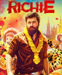 online movie tickets booking theatre booking in chennai