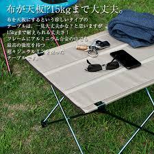Light Weight Folding Table Moyakko Rakuten Global Market Zelt Furniture Light Weight Table