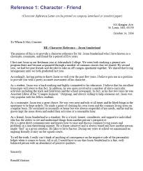 Example of a recommendation letter for a student teacher santorini     Pinterest Recommendation Letter Sample for Business School  middot  Teacher and students playing outdoors