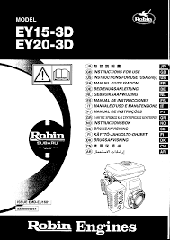 subaru robin power products portable generator ey20 3d user guide