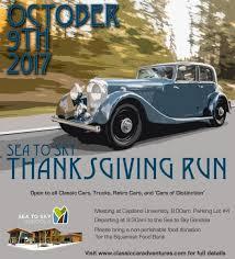 classic car adventures thanksgiving sea to sky run