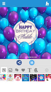 Birthday Cards Happy Birthday Card Maker Android Apps On Google Play