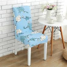 Dining Room Chair Seat Protectors Popular Seat Covers Dining Room Chairs Buy Cheap Seat Covers