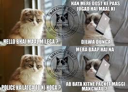 Mere Cat Meme - i am not special i m just a limited i am not special i m just a