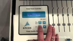 programming regulator br6000 alarm relay for youtube