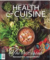 magazine guide cuisine health cuisine tcdc resource center
