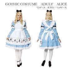 Disney Halloween Costumes Adults Tenshinodoresuyasan Rakuten Global Market Alice Disney