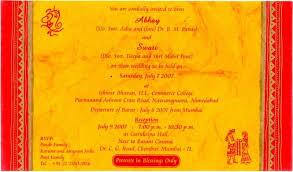 Hindu Invitation Cards Hindu Marriage Invitation Cards Samples Wedding Invitation Sample