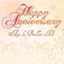 marriage anniversary greeting cards images of marriage anniversary cards allimagesgreetings
