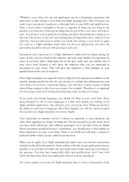 innovational ideas cover letter no experience 1 administrative