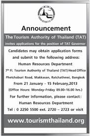 Tourism Resume Submit Your Resume For The Governor Of Tourism Authority Of