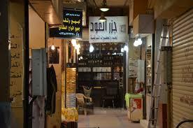 The Carpet Market Top 5 Things To Buy At Souk Al Zal In Riyadh Saudi Arabia U2013 Le