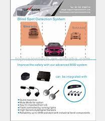 Car Blind Spot Detection Car Blind Spot Detection Assistant Parking System With Digital