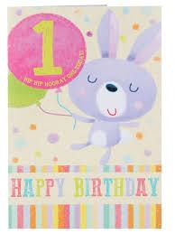 98 best children u0027s cards images on pinterest clinton n u0027jie kid