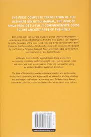 the book of ninja amazon co uk antony cummins 8601404645242 books