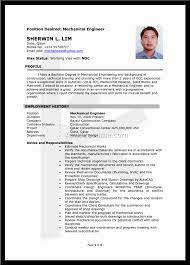 Noc Resume Examples by 100 Noc Resume Sample Resume Examples Professional