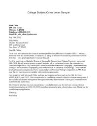 cover letters for college students cover letter for internship