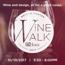 design center wine walk dallas design district