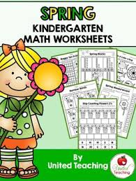 spring kindergarten math worksheets common core aligned by