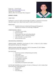 Resume Sample Format For Job Application Philippines by Resume Sample Objectives For Service Crew Contegri Com
