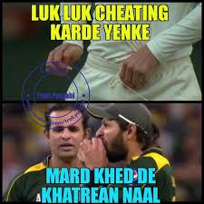 Meme Punjabi - troll punjabi