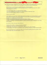 i 485 cover letter my document blog form pdf sample 129f wit vawebs