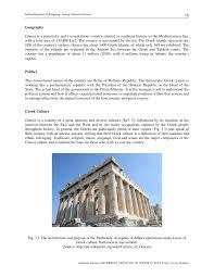 bureau of shipping wiki indian register of shipping going global to greece 19 728 jpg cb 1315102979