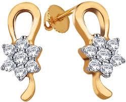 d damas gold earrings d damas earrings jewellery price list in india priceiq in