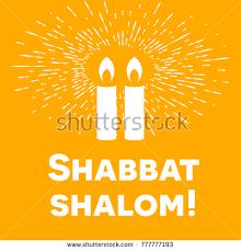 shabbat shalom stock images royalty free images u0026 vectors