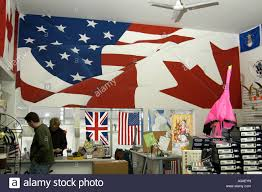 Mi Flag P13 090 Flags Store Mural Combination Us Canada Flag In Border