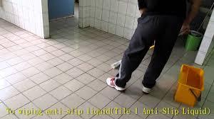 16 nursing institutions bathroom toilet tile floors anti slip