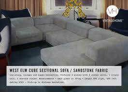 West Elm Sectional Sofa West Elm Cube Sectional Sofa 4 Pieces By Vintagehome Photoblog